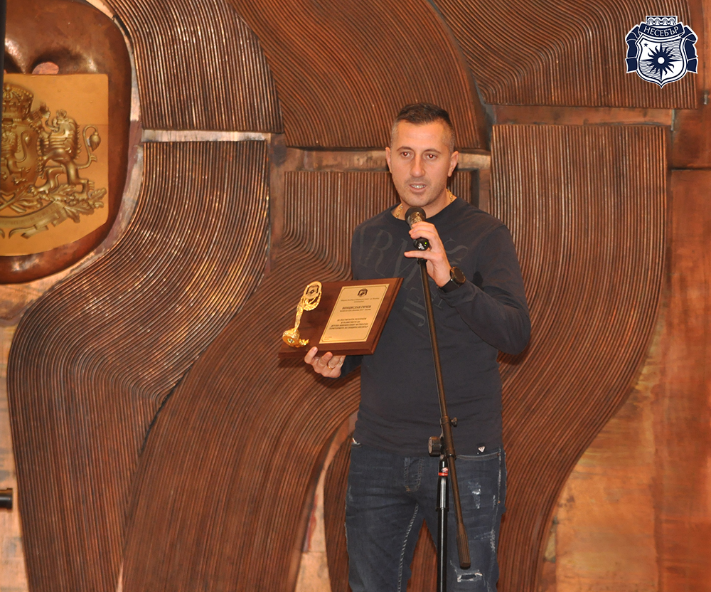 """Венцислав Гичев футболен клуб """"Атлетик 2014"""""""